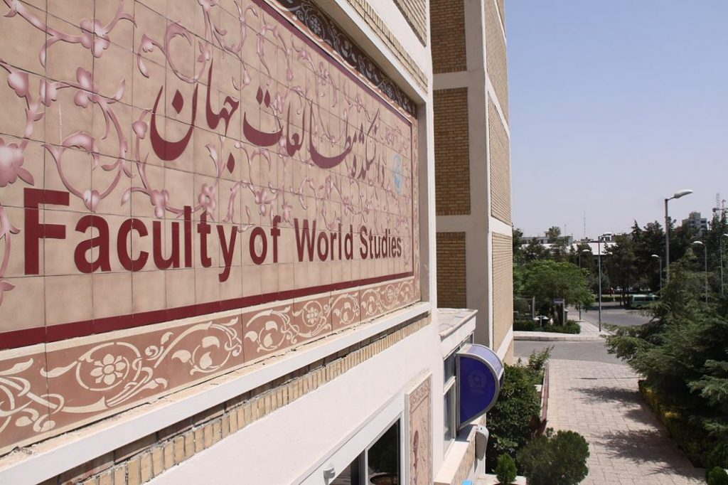 Faculty of World studies