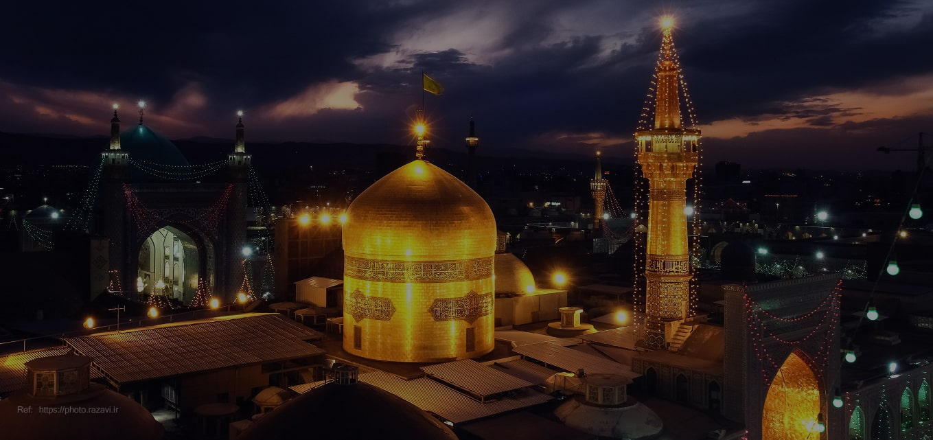 Imam Reza Shrine_Mashhad