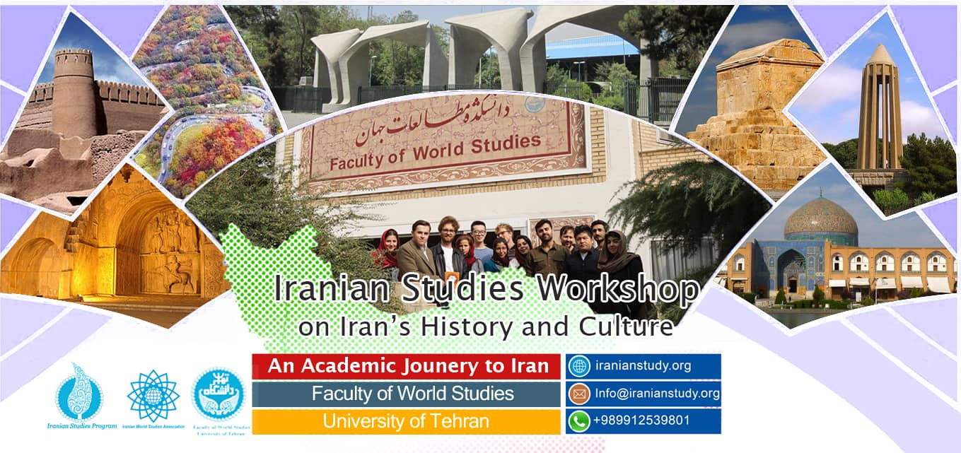 Poster of first Iranian Studies workshops